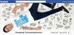 portadas-facebook-geeksadictos (26)