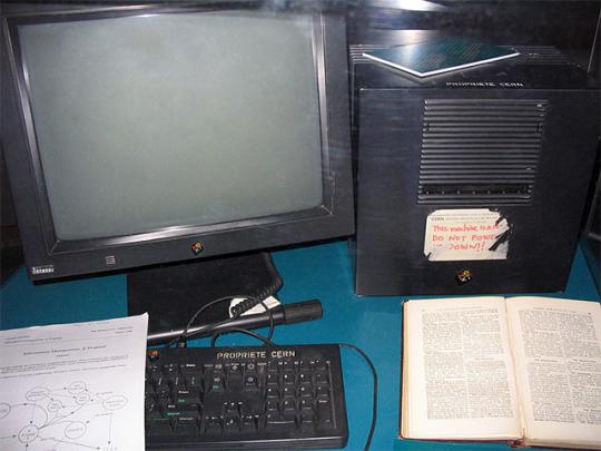 next-computer-www